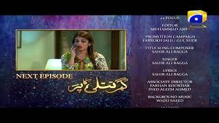 Ghar Titli Ka Par - Episode 27 Teaser   HAR PAL GEO