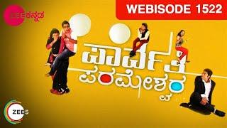 Parvathi Parmeshwara - Episode 1522 - February 11, 2015 - Webisode