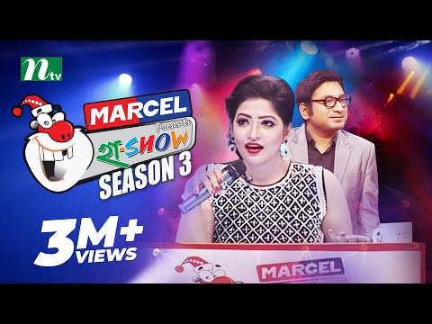 Ha Show - Season 03 (Comedy Show) | Sixth Round | Episode 01 - November 2015