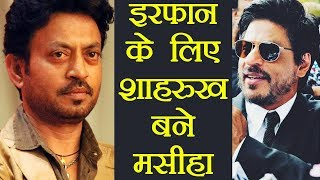 Shahrukh Khan is helping out Irrfan Khan in London; Here's Why | FilmiBeat