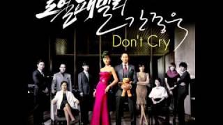 getlinkyoutube.com-[MP3+DL] Kan Jong Wook -  Don`t Cry ( Royal Family OST Part.1 )