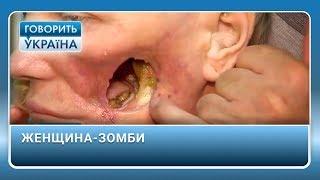 getlinkyoutube.com-Женщина-зомби (полный выпуск) | Говорить Україна