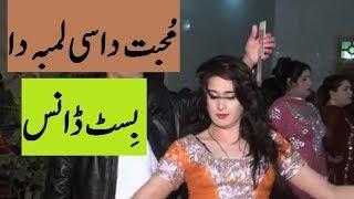 Mohabbat Yawa Lamba Da latest new pashto songs 2017 local dance in Bannu