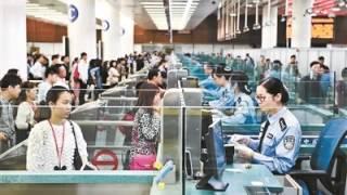 一周一行:深圳居民黃先生的心聲