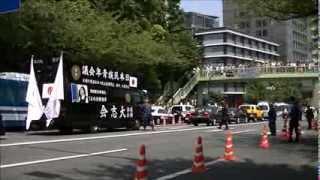 getlinkyoutube.com-街宣車vs機動隊 アツイ攻防 2013 ①