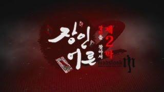 韓國比賽中加里歐的精彩表現
