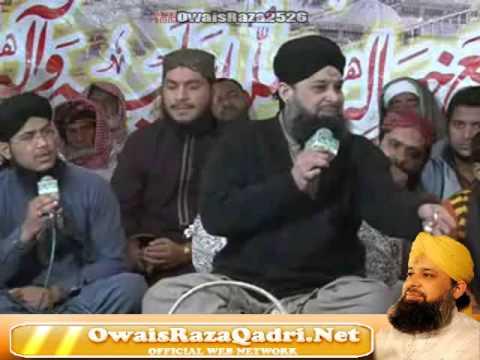 Chamak Tuj Se Pate Hain | Hazrat Owais Raza Qadri Sb | Jatoi punjab 27th Jan 2013