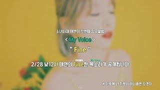 TAEYEON 태연_'My Voice' Highlight Medley
