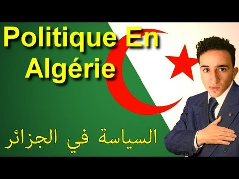 Politique En Algérie - السياسة في الجزائر