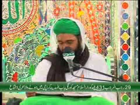 Madani Guldasta - Allah ka Azab 2/2 - Wakeel e Attar Haji Azhar Attari
