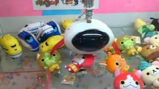 getlinkyoutube.com-UFOキャッチャー ゲットシーン10連発 (妖怪ウォッチなど)