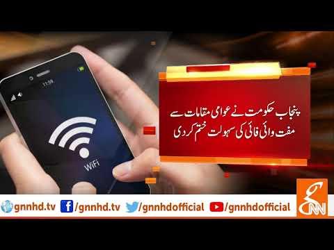 Punjab govt discontinues free WiFi hotspots