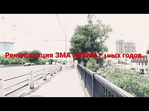 Где находятся подушки двигателя у Москвич 407