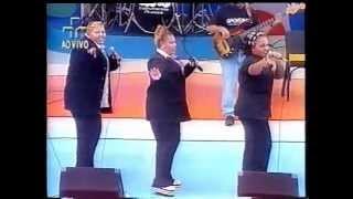 Fat Family - Jeito Sexy (Ao Vivo 1998)