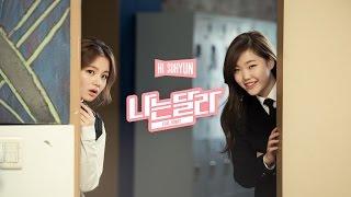 getlinkyoutube.com-HI SUHYUN - 나는 달라(I'M DIFFERENT) (ft.BOBBY) M/V
