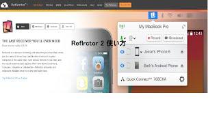 getlinkyoutube.com-Reflector 2の使い方 [PCにiPhone画面を映す方法]