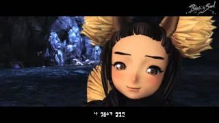 getlinkyoutube.com-[Blade & Soul] M/V - The Sad love (720p)