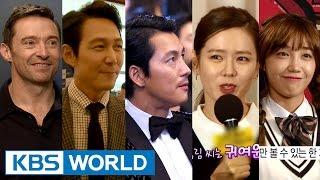 getlinkyoutube.com-Entertainment Weekly   연예가중계 - Jeong Eunji, Hugh Jackman, Lee Seongyun (2015.10.16)