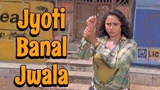 "getlinkyoutube.com-Jyoti Banal Jwala | Bhojpuri Movie "" RANI BANAL JWALA "" | HD Song | Rani Chatterjee, Fahim Khan"