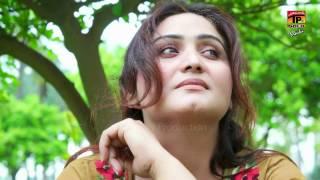 getlinkyoutube.com-Pardesi Dhola Aa Ve - Ali Imran - Latest Punjabi And Saraiki Song - Latest Song 2016