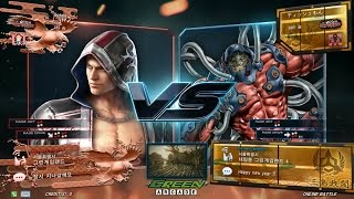 getlinkyoutube.com-TEKKEN 7 Fr 12/1 Bohee(Steve) vs Dotoring(Gigas) (철권7 Fr 보히 vs 도토링)