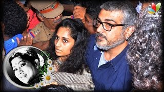 getlinkyoutube.com-Ajtih, Shalini, Dhanush and vadivelu pay homage to Aachi Manorama   Death Video   Sarathkumar