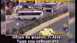 PEIRATIA SE LEOFOREIO TOU KTEL 2004