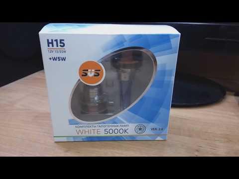 Лампа H15 SVS