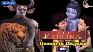 getlinkyoutube.com-Little Krishna Hindi - Episode 6 Vatsasura and the story of Bakula
