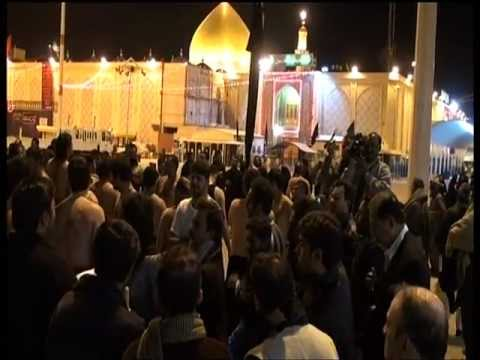 Najaf - Matami Juloos Karwane Azadari group in front of Roza of Hazrat Ali AS Part 2 of 3