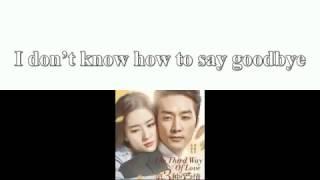 getlinkyoutube.com-[Lyrics]  Angel Eyes - 요아리 강미진  - 제3의 사랑 ost - Kang Mi-jin (Yoari)