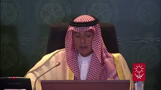 الوزير عادل الجبير: وحدة الأراضي السورية هدف للمملكة مع ضمان حقوق كل الطوائف السورية