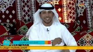 getlinkyoutube.com-على الهواء اتصال الشاعر حمد بن بخيت العويسي