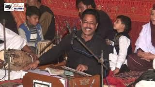 Singer Zafar Abbas Jani Song Ros Kise Diyan Yadan 2019