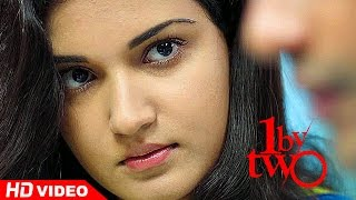 1 by Two Malayalam Movie Scenes HD | Honey Rose get attracted to Murali Gopi