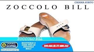 getlinkyoutube.com-Zoccolo Bill - Jariko Shopping