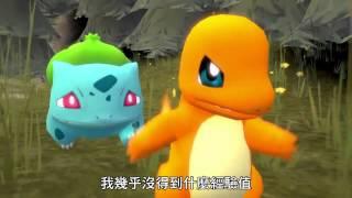 getlinkyoutube.com-新手戰隊 02:野生相遇 - Shippiddge 系列動畫