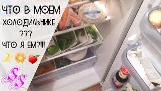 getlinkyoutube.com-Что в моем холодильнике!? ♥Silena Sway♥