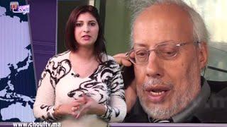 getlinkyoutube.com-خبر عاجل : حقيقة وفاة الفنان المغربي عبد القادر مطاع | شوف تيفي