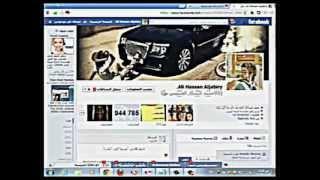 getlinkyoutube.com-طريقة اضافه 5000 صديق على الفيس بوك | facebook friend adder