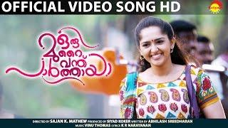 Muzhuthinkal Official Video Song HD   Oru Murai Vanthu Paarthaya   Sanusha width=
