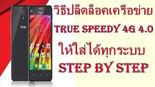 getlinkyoutube.com-How to unlock true speedy 4G 4.0 STEP BY STEP HD