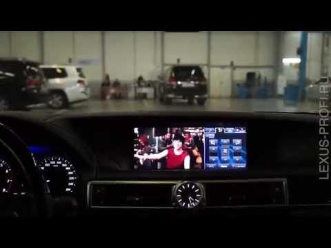 Разблокировка штатного DVD во время движения на Lexus 2012+
