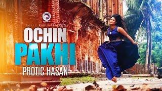 getlinkyoutube.com-Ochin Pakhi Bangla Music Video 2015 By Protik Hasan Full HD