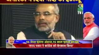 getlinkyoutube.com-Narendra Modi's sharp analysis of Sonia Gandhi in 1999 interview