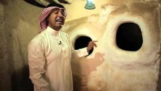 getlinkyoutube.com-التراث العمراني - المساجد التاريخية مسجد طيني فريد