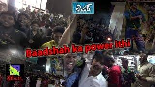 getlinkyoutube.com-Jr.NTR Mass in Chennai | బాద్ షా పవర్ ఇది | Jr.NTR | Kajal Agarwal | Puri Jagannath | Prakash Raj