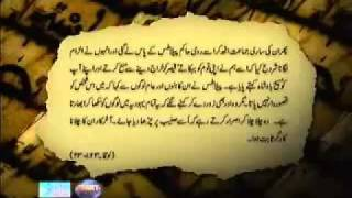 getlinkyoutube.com-Hidden Truth - End Of Time Part 3 Of 4 - By Dr Shahid Masood