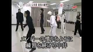 SMAP on TV Show