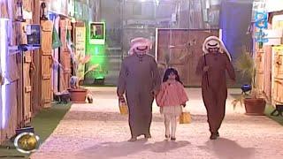 getlinkyoutube.com-جولة هاجر أخت سعود فهد في القرية | #زد_رصيدك54
